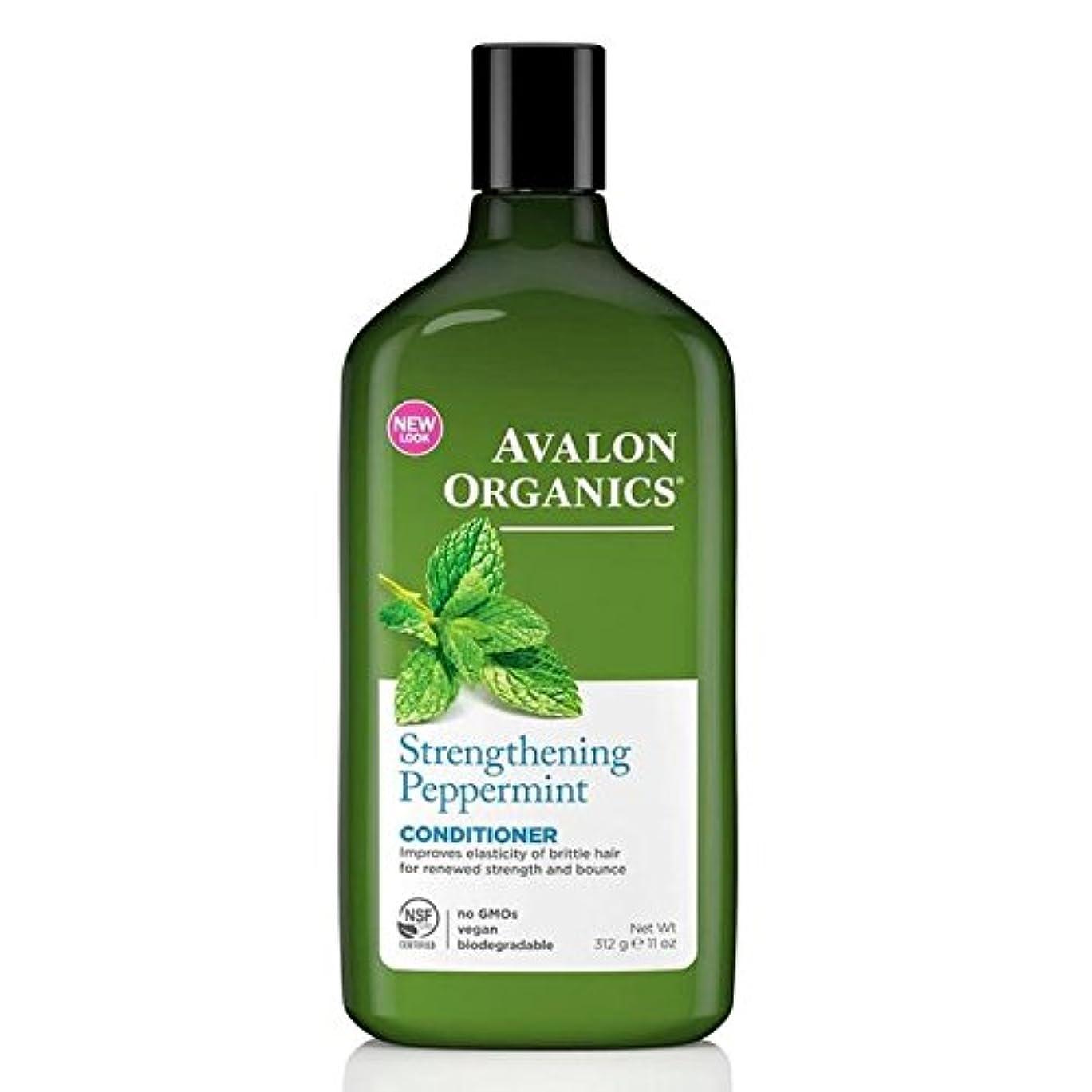 に付けるマイクロプロセッサ証明するAvalon Organics Peppermint Conditioner 325ml - (Avalon) ペパーミントコンディショナー325ミリリットル [並行輸入品]