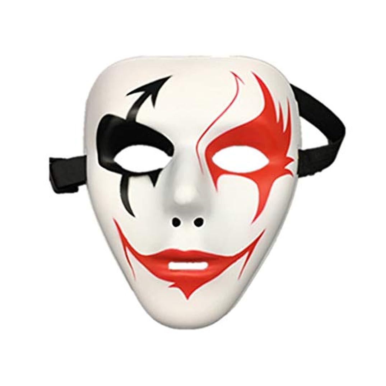 罰するスリム月ハロウィンマスクフルフェイスストリートダンス振動マスク仮装変なマスクダンスマスク
