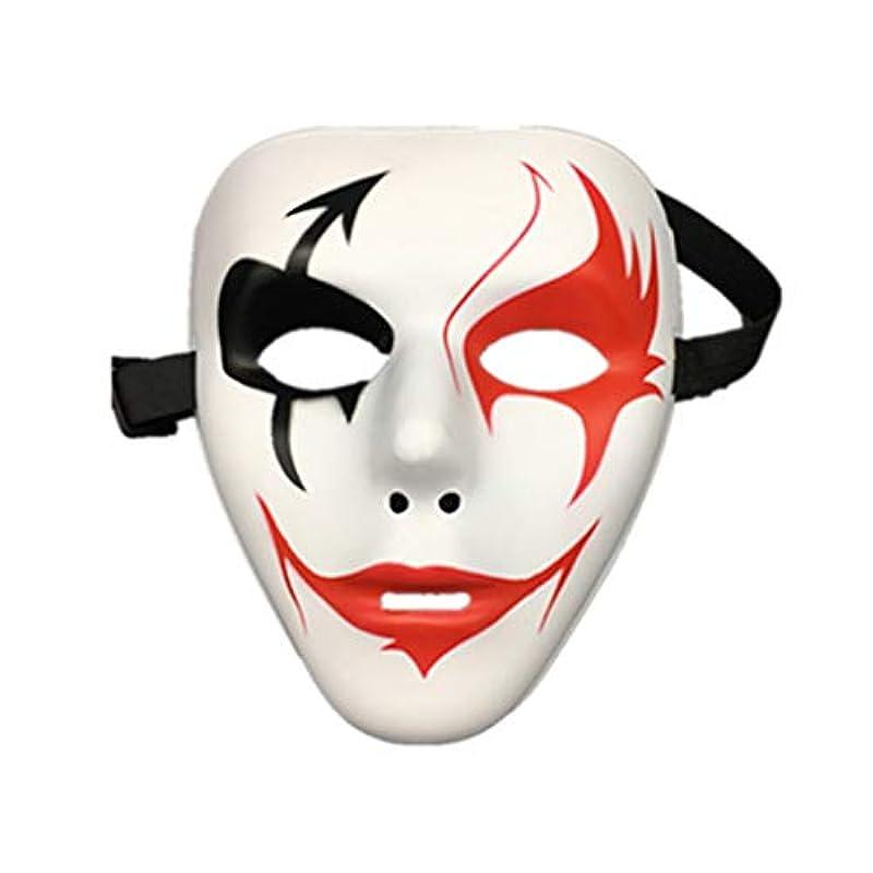 あさり負荷主権者ハロウィンマスクフルフェイスストリートダンス振動マスク仮装変なマスクダンスマスク