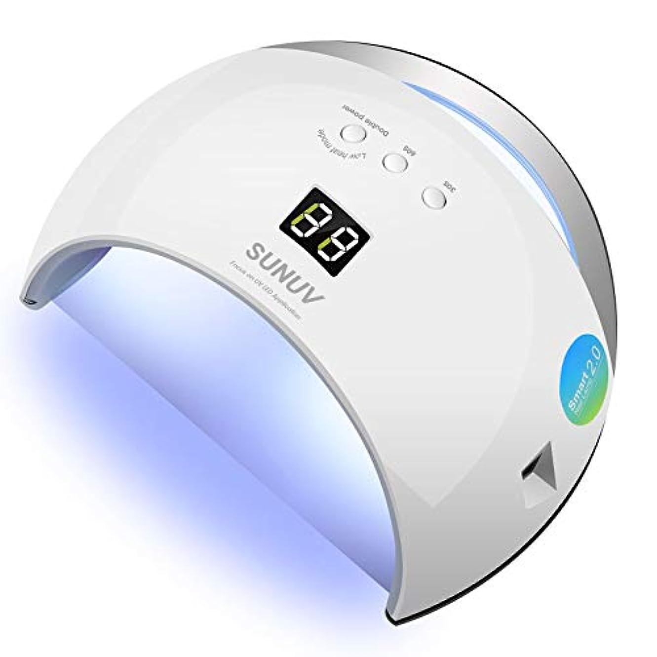 ラメあご型NaturalTrend ジェルネイル uv ledライト 最新48W 話題の低ヒートモード搭載 人感センサー (新48W, ライトホワイト)