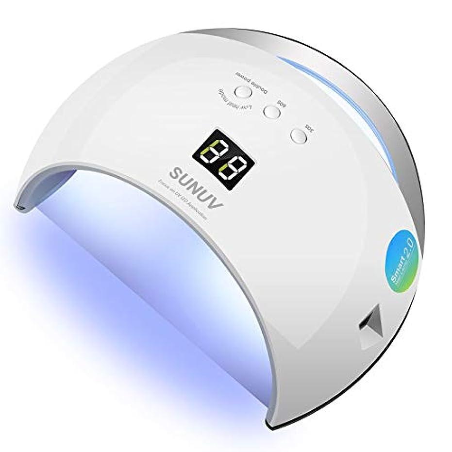 NaturalTrend ジェルネイル uv ledライト 最新48W 話題の低ヒートモード搭載 人感センサー (新48W, ライトホワイト)