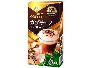 キーコーヒー カプチーノ贅沢仕立て 8P×4個