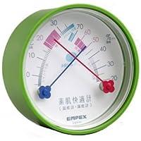 (まとめ)EMPEX 温度湿度計 素肌快適計 TM-4713 フォレストグリーン【×5セット】