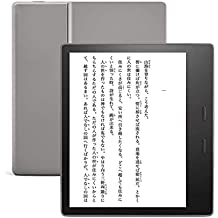 Kindle Oasis 色調調節ライト搭載 wifi+4G 32GB 電子書籍リーダー