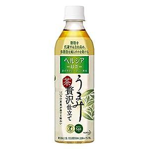 [トクホ] [訳あり(メーカー出荷期限切れ)] ヘルシア緑茶 うまみ贅沢仕立て 500ml (賞味期限 2018年3月11日)×24本
