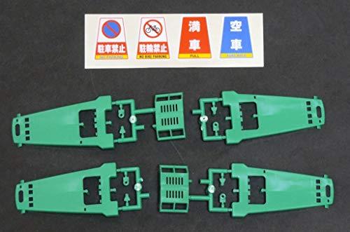 1/12 表示スタンド(看板バリケード) 二個セット グリーン プラモデル