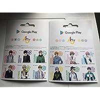 2種セット A3!ステッカー ファミリーマート Google Play ギフトカード キャンペーン ファミマ