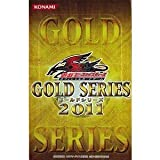 遊戯王5D's オフィシャルカードゲーム ゴールドシリーズ2011 BOX