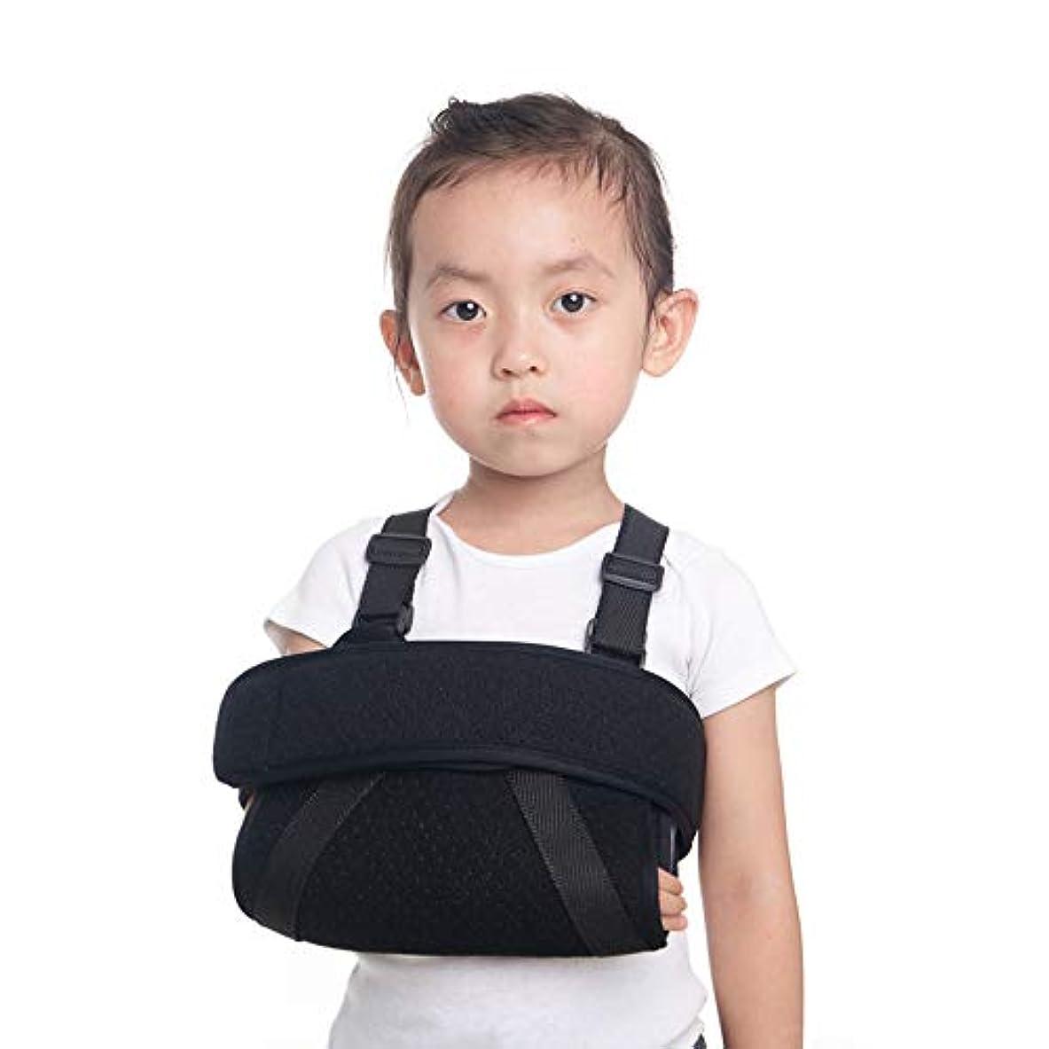 キッズフラクチャリングスリング、アームエルボーフラクチャ固定ブレース、6-10歳の子供の 手首脱臼保護サポート,S