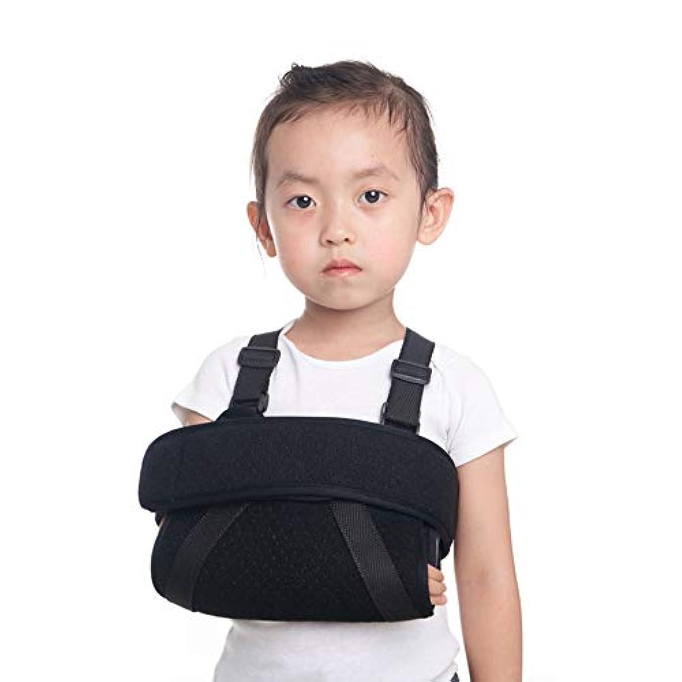 残基雑種主導権キッズフラクチャリングスリング、アームエルボーフラクチャ固定ブレース、6-10歳の子供の 手首脱臼保護サポート,S