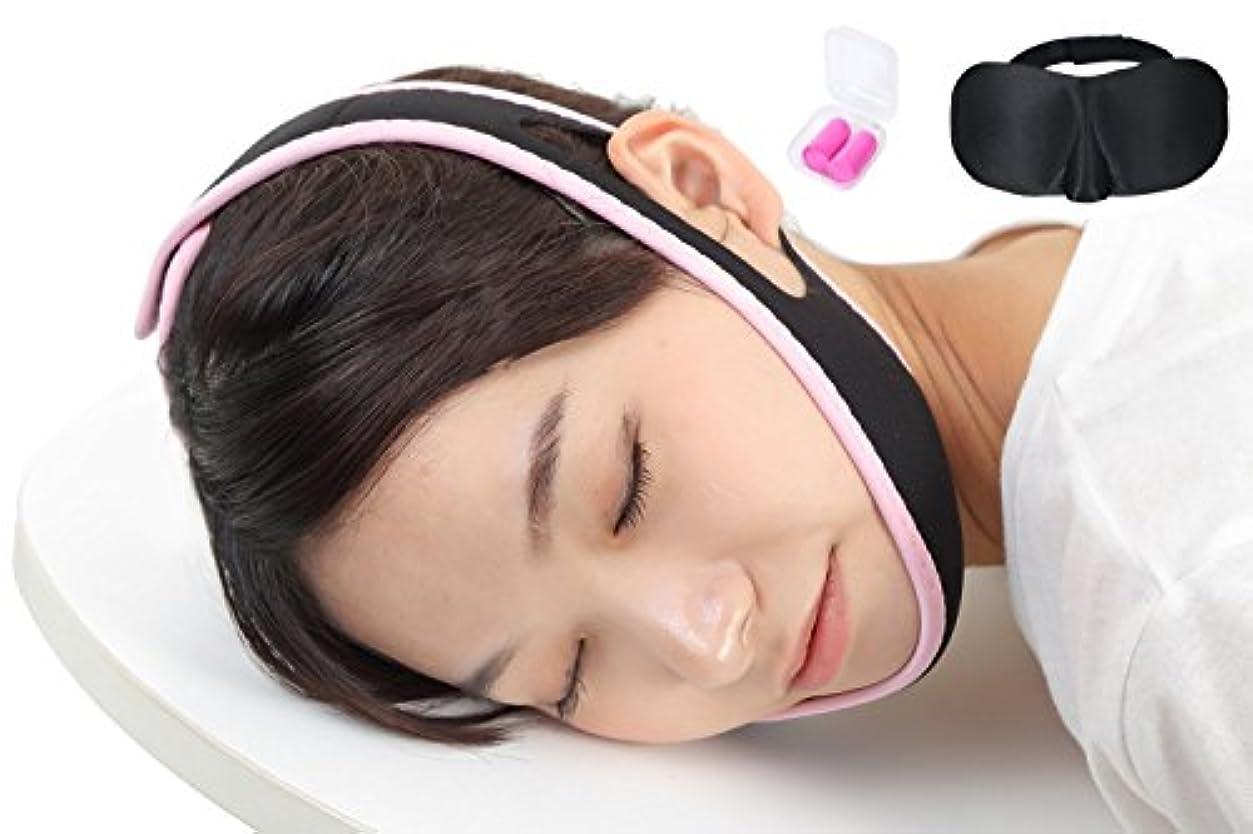 安定したプランターピボットone 小顔 たるみ矯正 顔痩せ NEW リフトアップベルト 3点セット