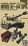 AFVクラブ 1/35 M109自走砲用 装薬筒/弾薬箱セット プラモデル用パーツ FV35299