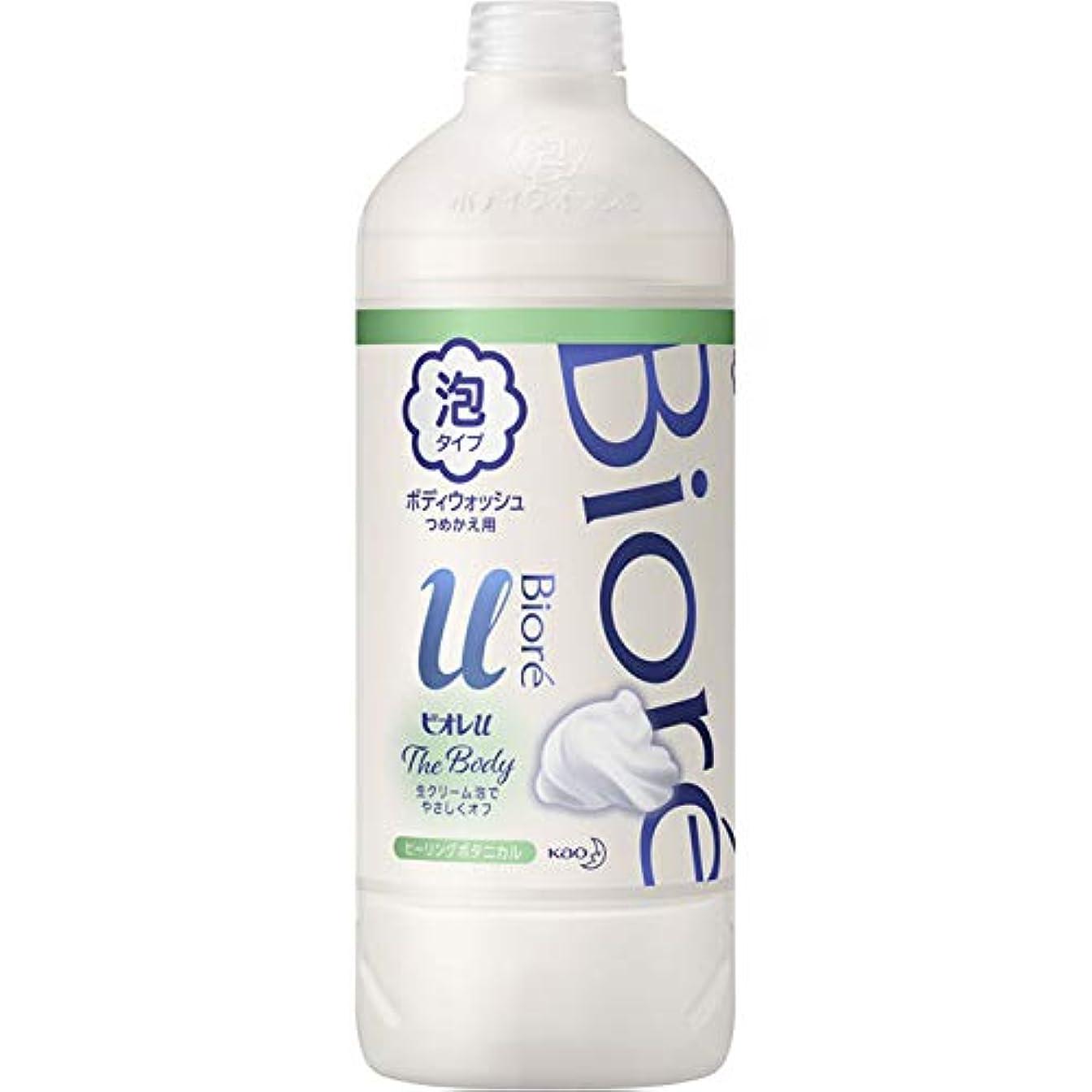 マンモス引退する伝染性の花王 ビオレu ザ ボディ泡ヒーリングボタニカルの香り 詰替え用 450ml