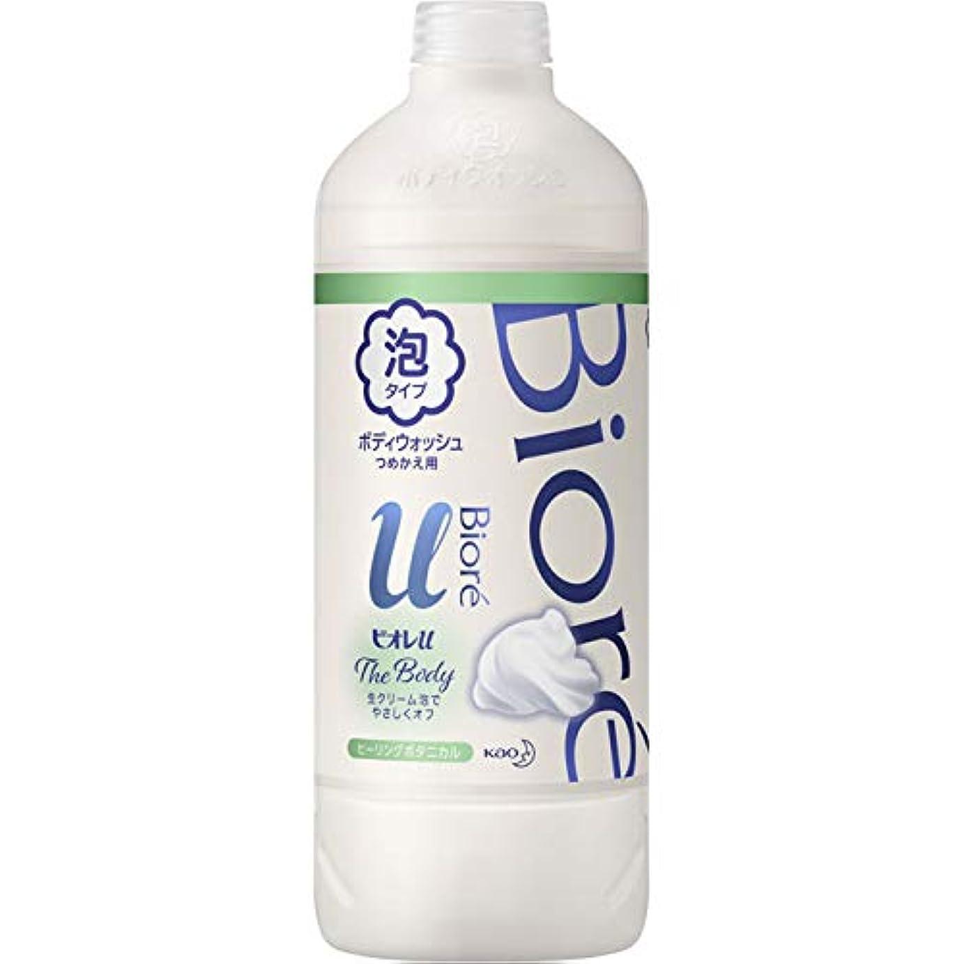 イースター表面ガス花王 ビオレu ザ ボディ泡ヒーリングボタニカルの香り 詰替え用 450ml