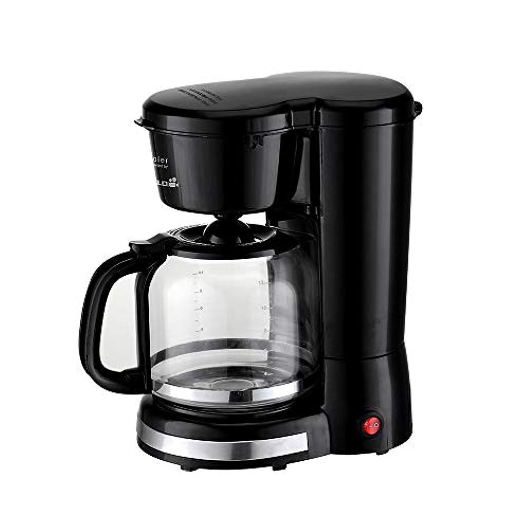 静脈経度アーカイブLibison ホームコーヒーメーカー 12カップ ドリップフィルター コーヒーマシン ワンタッチ 自動シャットオフ アンチドリップデザイン 取り外し可能なフィルターと漏斗 コーヒー愛好家のためのスペースコンパクト ブラック