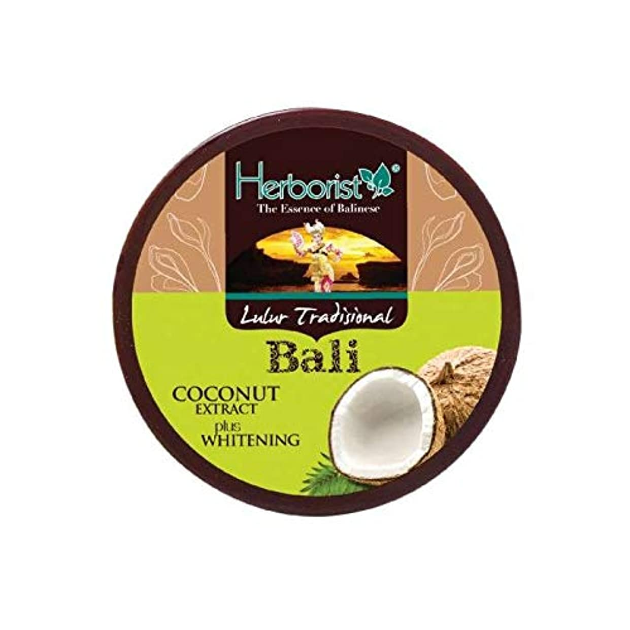 温室警官コミットHerborist ハーボリスト インドネシアバリ島の伝統的なボディスクラブ Lulur Tradisional Bali ルルールトラディショナルバリ 100g Coconut ココナッツ [海外直送品]