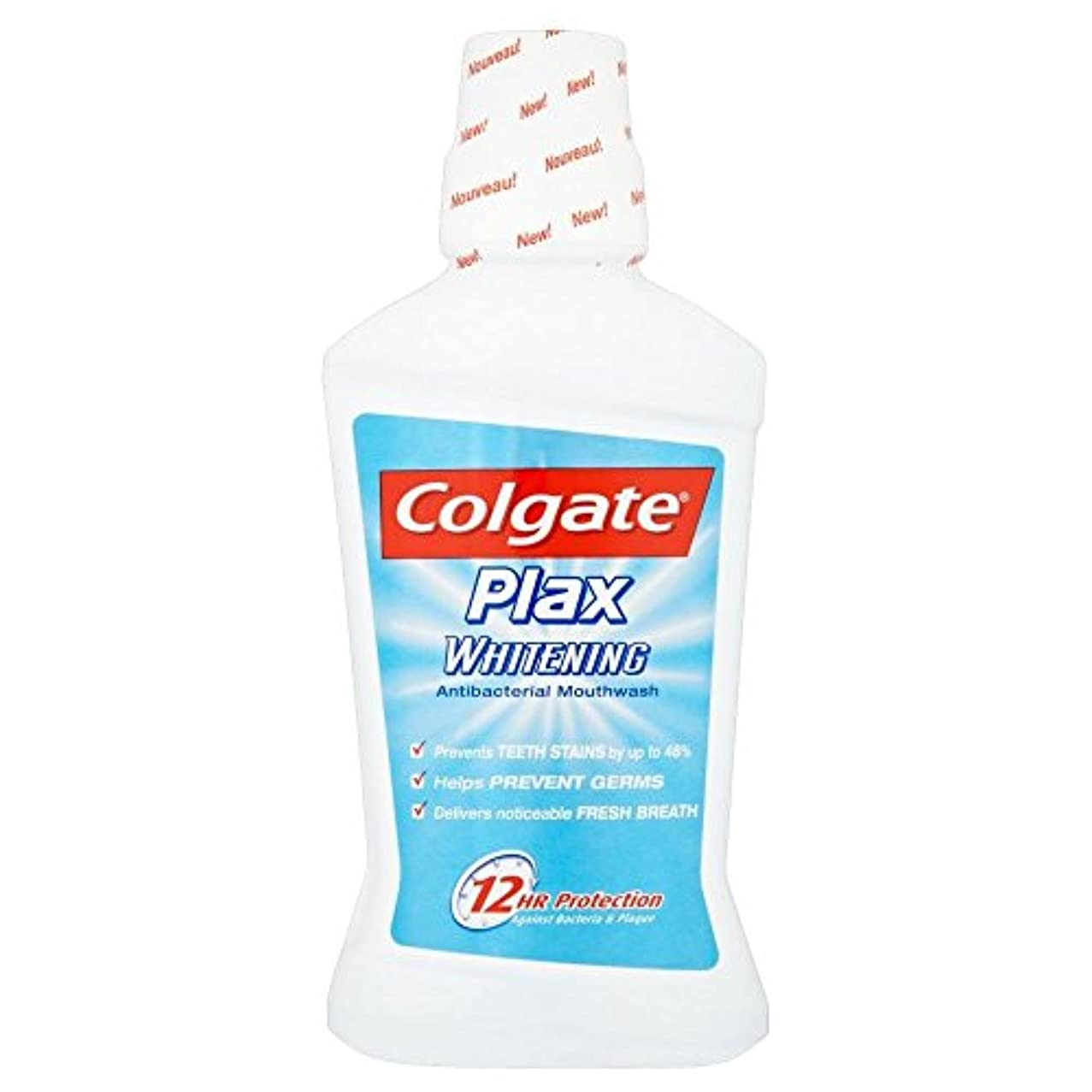 テープメール夫婦[Colgate ] コルゲートPlaxホワイトニングマウスウォッシュ(500ミリリットル) - Colgate Plax Whitening Mouthwash (500ml) [並行輸入品]