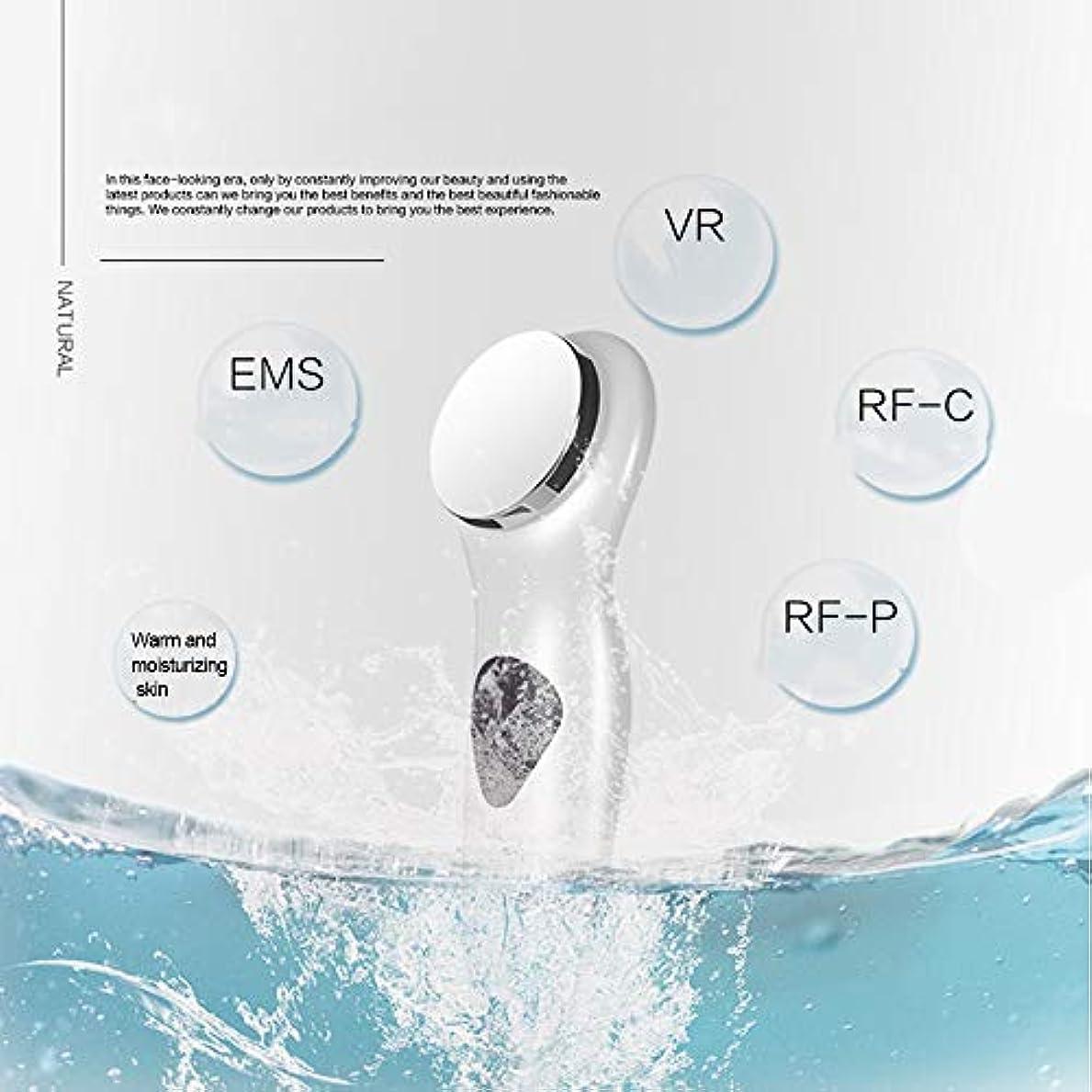 しっかりクランシー一部EMSの顔の調子を整える装置、超音波美の器械、携帯用表面美機械、家の美装置の振動器械、顔のマッサージャー