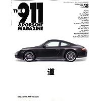 THE 911 & PORSCHE MAGAZINE (ザ 911 ポルシェ マガジン) 2008年 10月号 [雑誌]