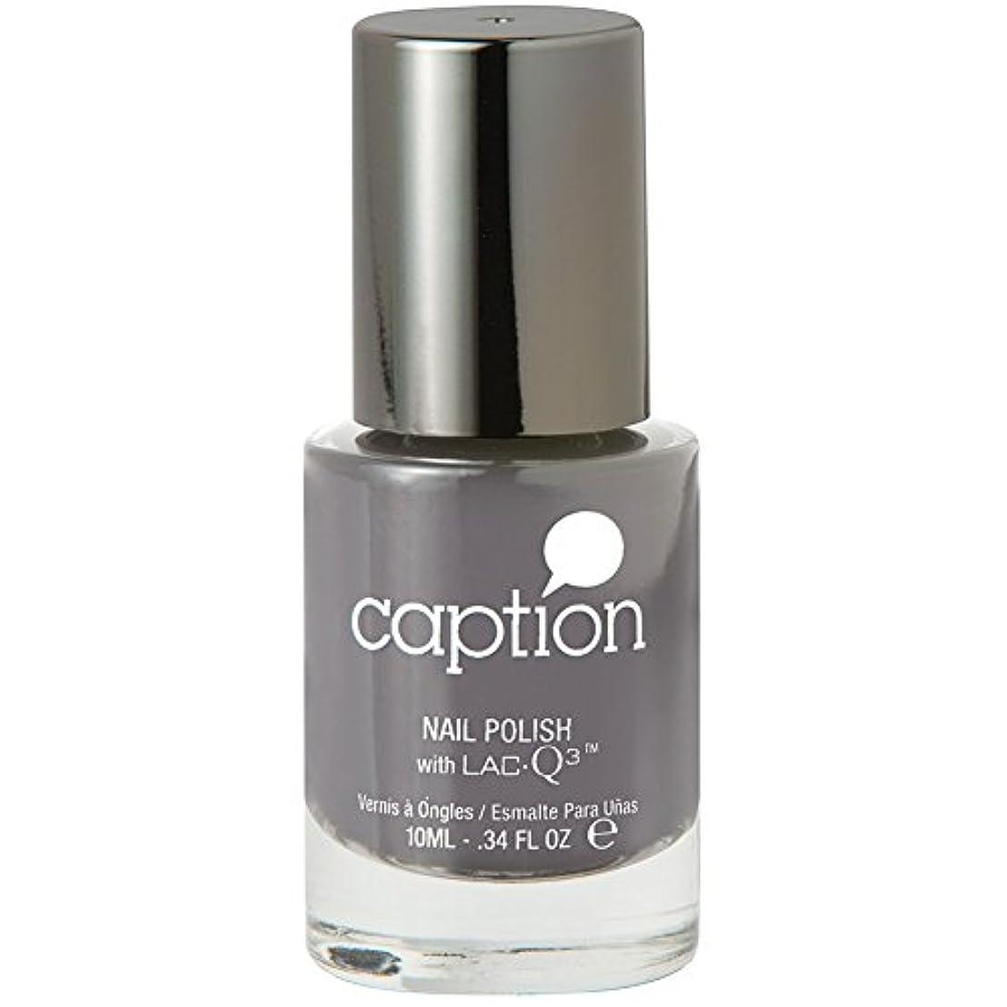 繊毛背の高い成人期Caption Nail Polish in Isnt Thaaat Nice? .34 oz by Caption Nail Polish