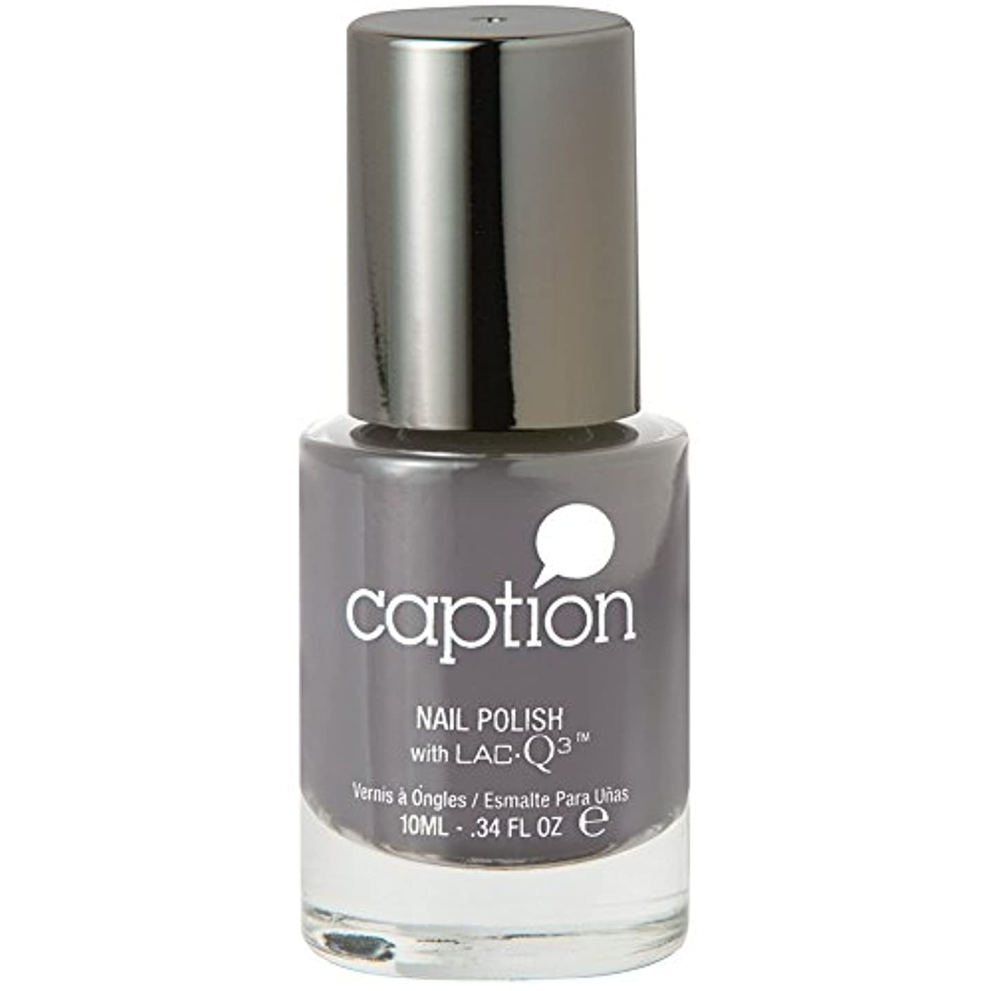 うがいコミュニティ集中Caption Nail Polish in Isnt Thaaat Nice? .34 oz by Caption Nail Polish
