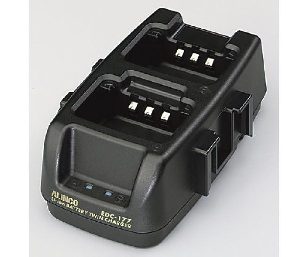 導出勧める彼女のALINCO アルインコ DJ-P45用 ツイン連結充電スタンド EDC-177R