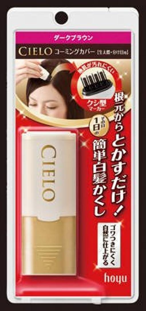 スカイ動く笑ホーユー シエロ コーミングカバー ダークブラウン 9.5ml ( 白髪染め CIELO )×24点セット (4987205286322)