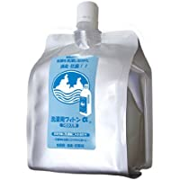 衣類用消臭・抗菌剤 洗濯用フィトンα 詰替用950ml FT-C1