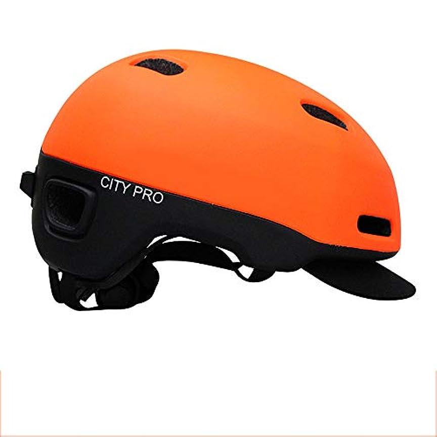 準備した知人くヘルメット、自転車ヘルメット、高密度EPSキャップ材を使用、ヘルメットの耐衝撃性をワンピース設計で実現、体重わず298g、頭囲54-68Cmに適しています