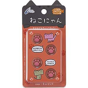 CYBER ・ アナログスティックカバー ねこにゃん ( SWITCH Joy-Con 用) 茶Xピンク - Switch