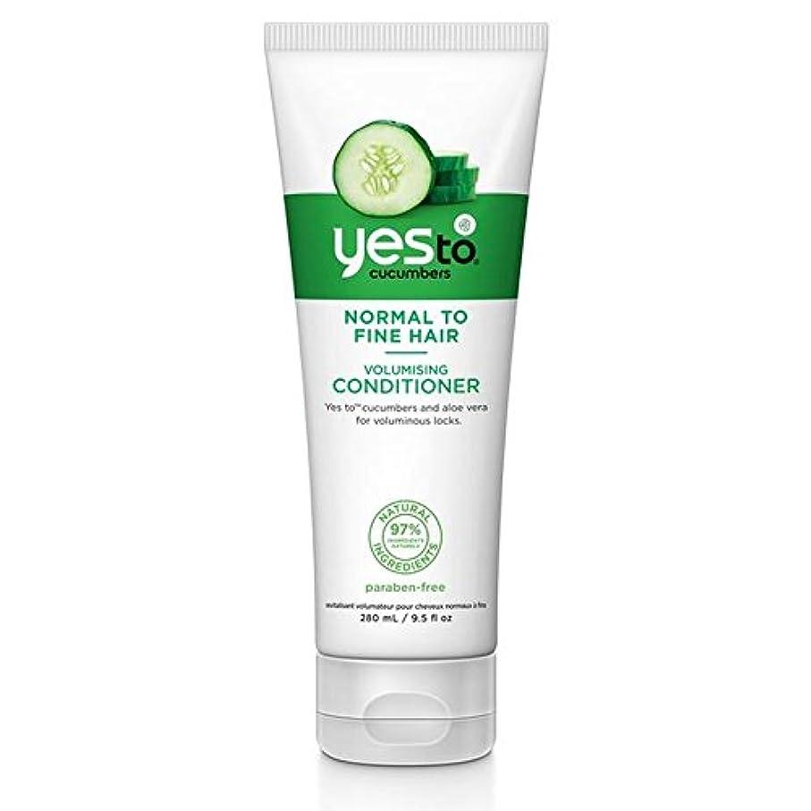 民間人保守的鎮静剤Yes To Cucumbers Volumising Conditioner 280ml (Pack of 6) - はいキュウリコンディショナー280ミリリットルへ x6 [並行輸入品]