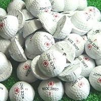 半球型ゴルフボールチョコレート 業務用 1kg