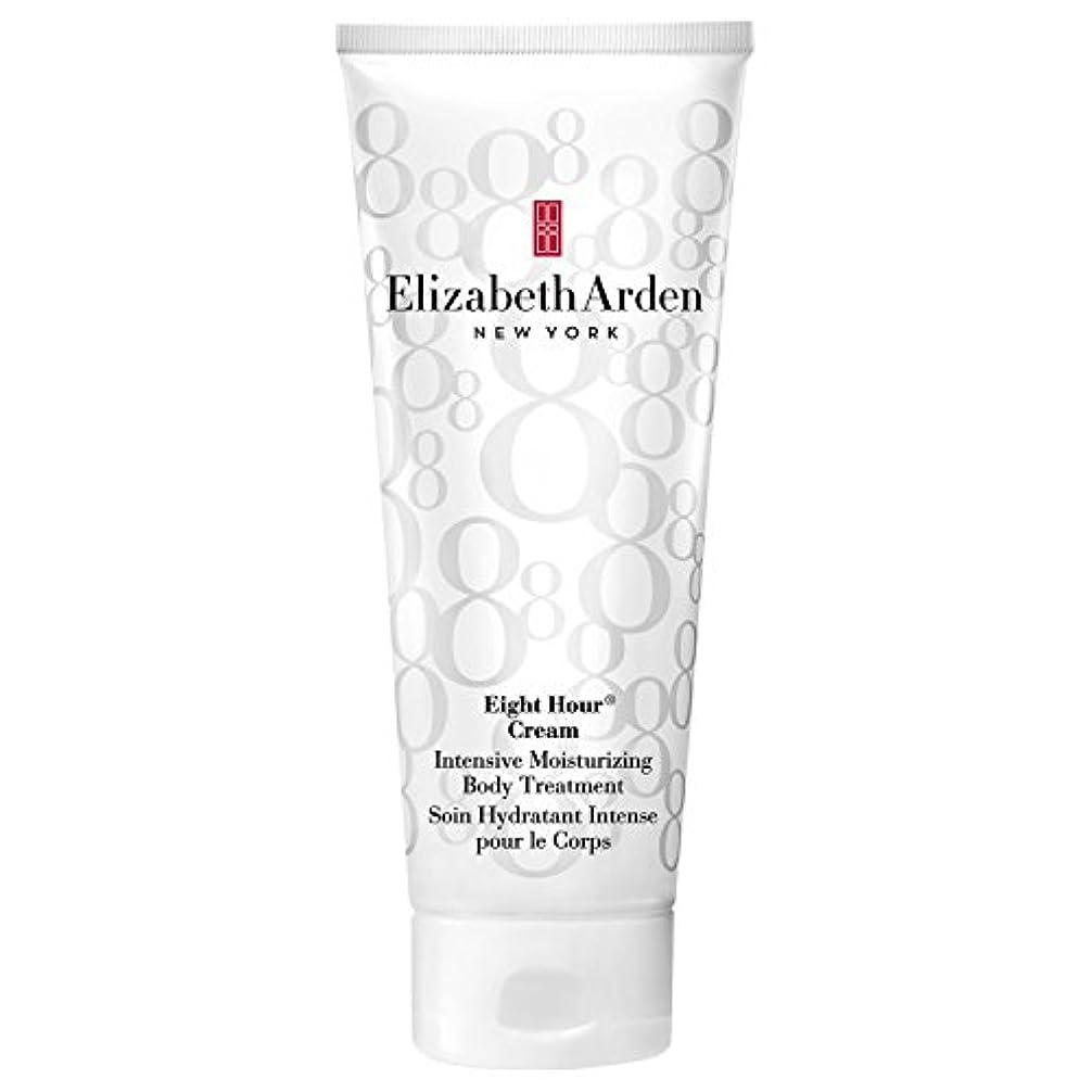 おなかがすいたリテラシー哲学的Elizabeth Arden Eight Hour? Cream Intensive Moisturising Body Treatment 200ml (Pack of 6) - エリザベスは8つの?クリームインテンシブモイスチャライジングボディトリートメント...