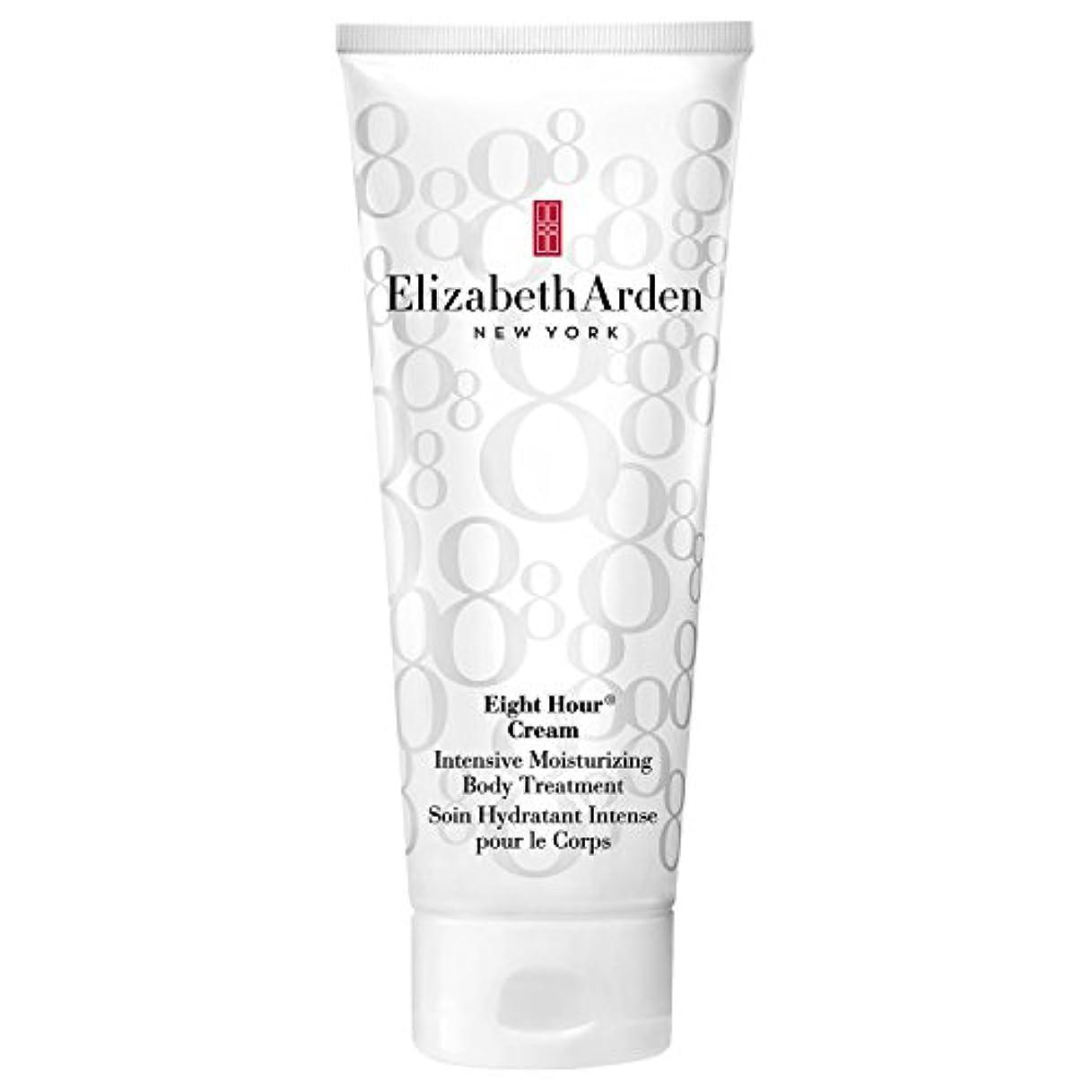 最後に受粉者画面Elizabeth Arden Eight Hour? Cream Intensive Moisturising Body Treatment 200ml (Pack of 6) - エリザベスは8つの?クリームインテンシブモイスチャライジングボディトリートメント...
