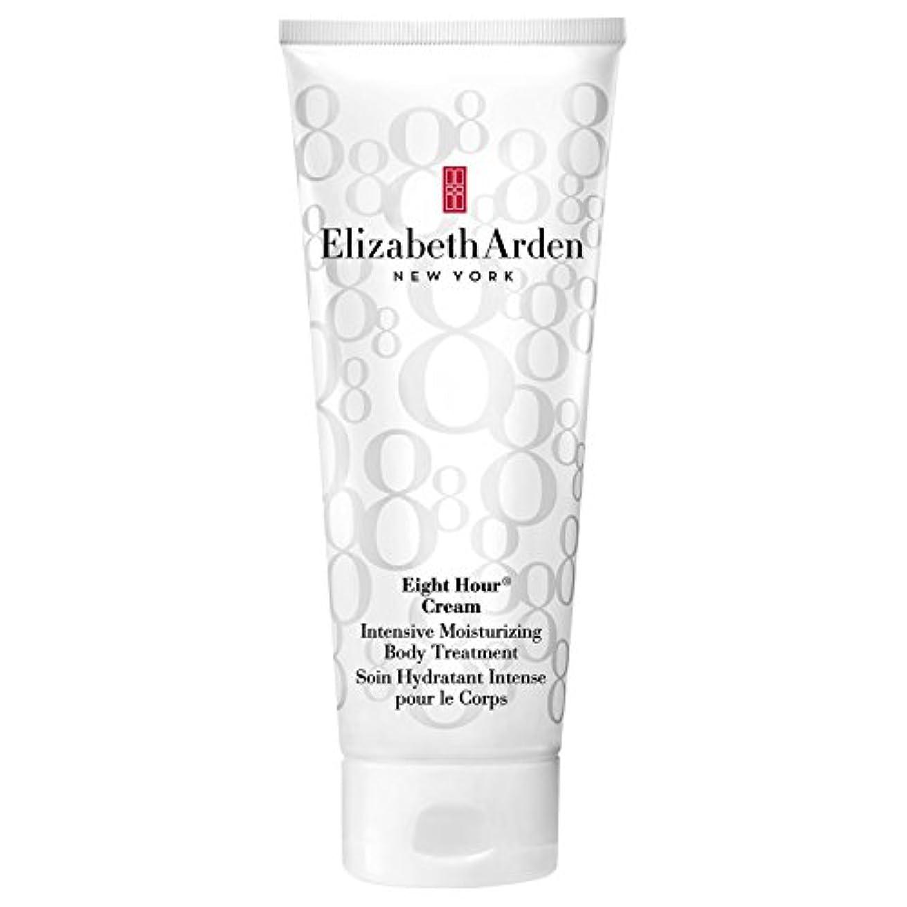 洪水主に雹Elizabeth Arden Eight Hour? Cream Intensive Moisturising Body Treatment 200ml - エリザベスは8つの?クリームインテンシブモイスチャライジングボディトリートメント...