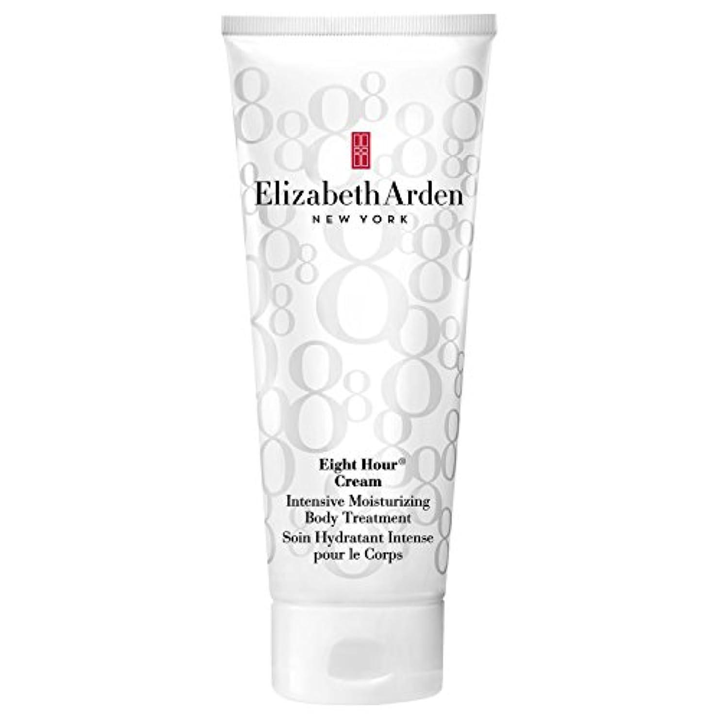 協力彼女は人形Elizabeth Arden Eight Hour? Cream Intensive Moisturising Body Treatment 200ml (Pack of 6) - エリザベスは8つの?クリームインテンシブモイスチャライジングボディトリートメント...