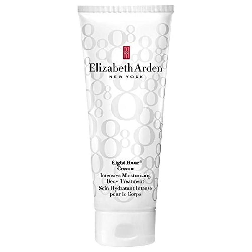 話をする品畝間Elizabeth Arden Eight Hour? Cream Intensive Moisturising Body Treatment 200ml (Pack of 6) - エリザベスは8つの?クリームインテンシブモイスチャライジングボディトリートメント...