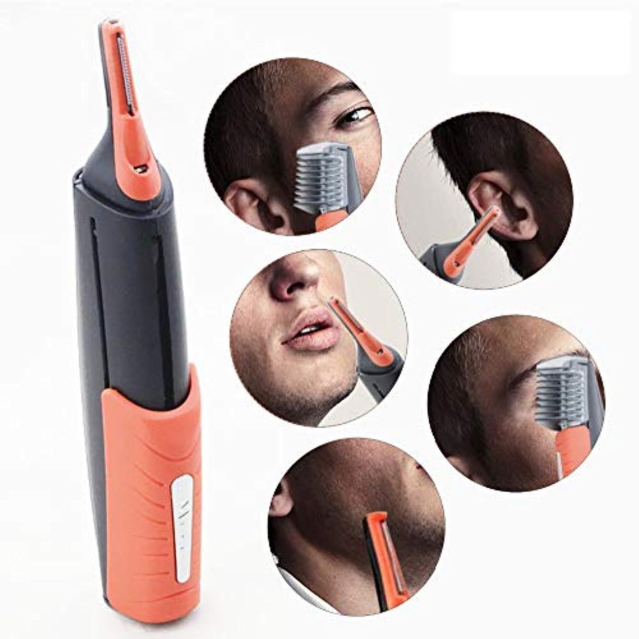 さびたシーン虚弱ミニチュア精密鼻毛トリマー、脱毛剤、カミソリ、ユニセックス、パーソナル電気フェイシャルトリートメント、LEDライト付き