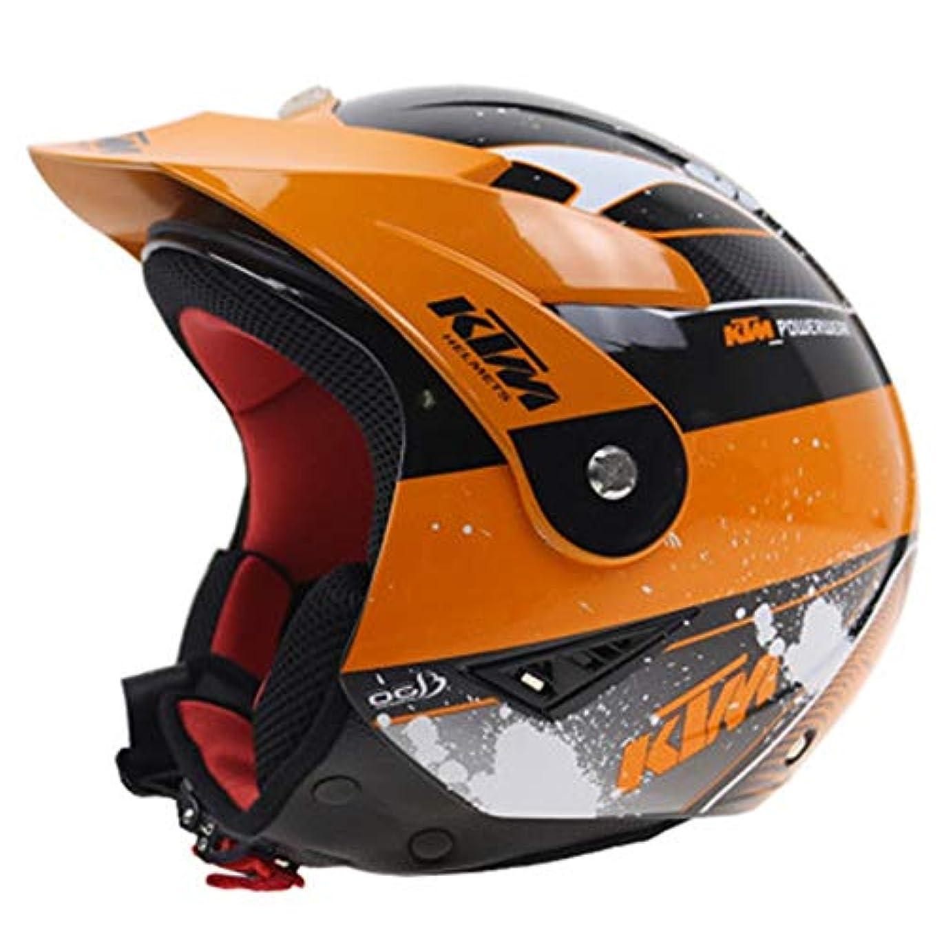 予測子上向きアルファベットHYH ヘルメットプロのオフロードクライミングヘルメット世界クライミング競技オートバイヘルメット いい人生 (Size : M)