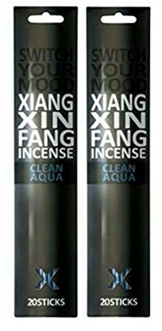 スピーチ呪われた簡略化する(2個セット) XIANG XIN FANG(シャンシンファン) インセンス クリーンアクア 20本入(お香)