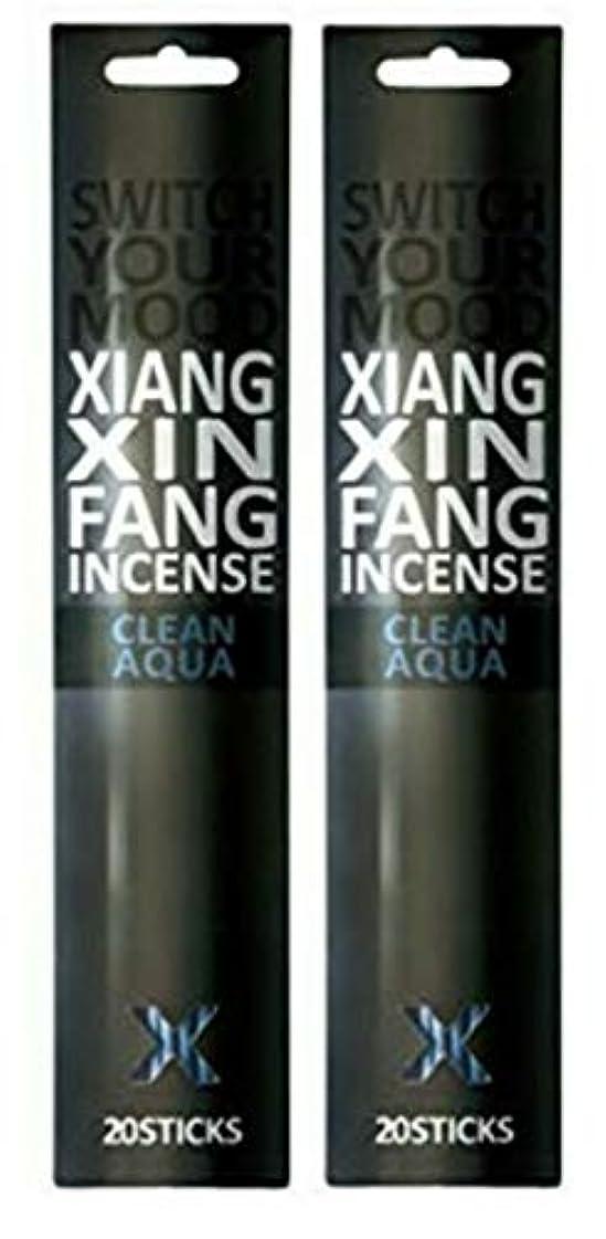 テンポソケットテロ(2個セット) XIANG XIN FANG(シャンシンファン) インセンス クリーンアクア 20本入(お香)