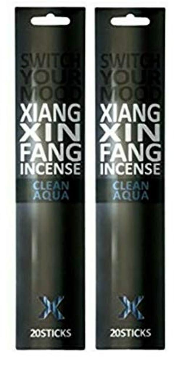 分離するシール哲学的(2個セット) XIANG XIN FANG(シャンシンファン) インセンス クリーンアクア 20本入(お香)