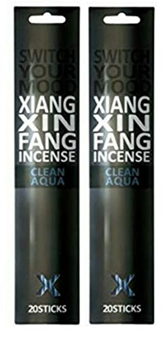 電子レンジ触覚性能(2個セット) XIANG XIN FANG(シャンシンファン) インセンス クリーンアクア 20本入(お香)