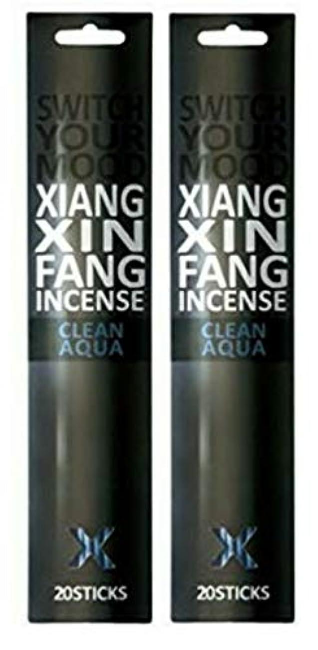 あいまい内陸子羊(2個セット) XIANG XIN FANG(シャンシンファン) インセンス クリーンアクア 20本入(お香)