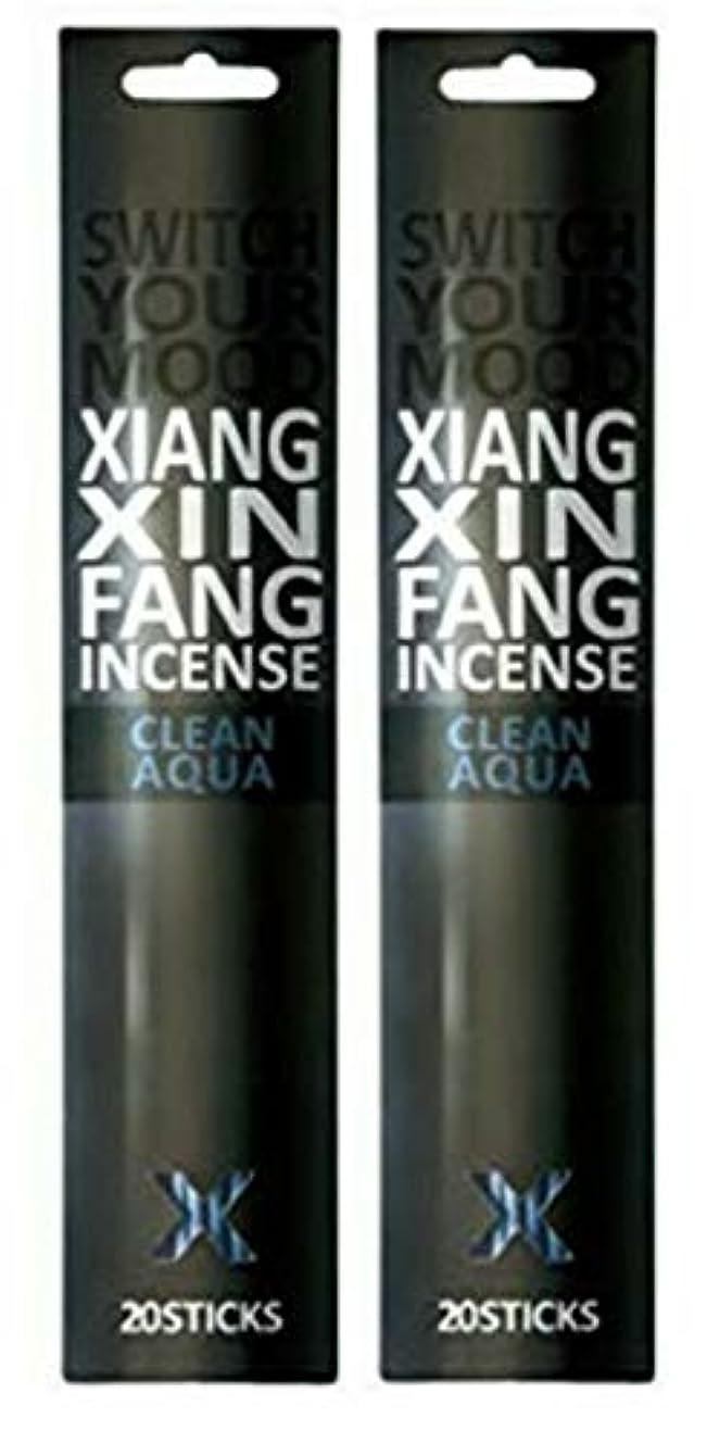 余暇骨の折れる単語(2個セット) XIANG XIN FANG(シャンシンファン) インセンス クリーンアクア 20本入(お香)