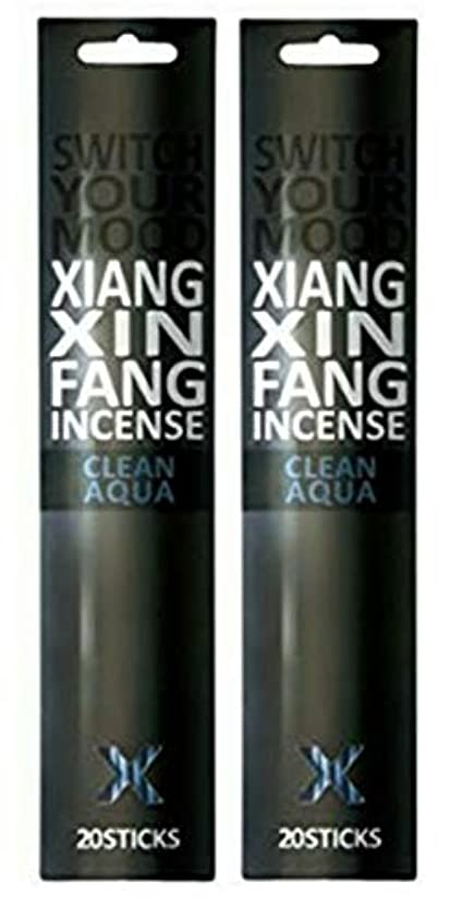 敵対的エンドテーブル鳴らす(2個セット) XIANG XIN FANG(シャンシンファン) インセンス クリーンアクア 20本入(お香)