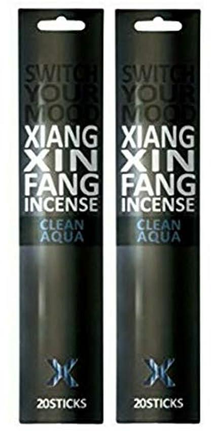 ためにインフラあなたが良くなります(2個セット) XIANG XIN FANG(シャンシンファン) インセンス クリーンアクア 20本入(お香)