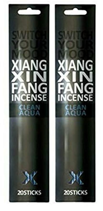 医療過誤乳剤企業(2個セット) XIANG XIN FANG(シャンシンファン) インセンス クリーンアクア 20本入(お香)