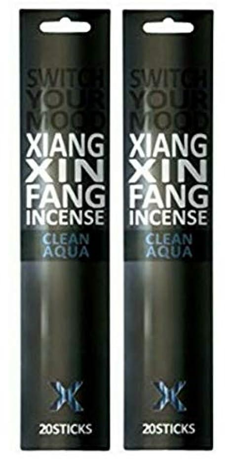 花議題薄める(2個セット) XIANG XIN FANG(シャンシンファン) インセンス クリーンアクア 20本入(お香)