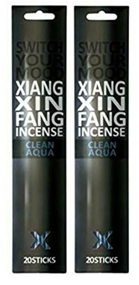 取り扱い女王運河(2個セット) XIANG XIN FANG(シャンシンファン) インセンス クリーンアクア 20本入(お香)